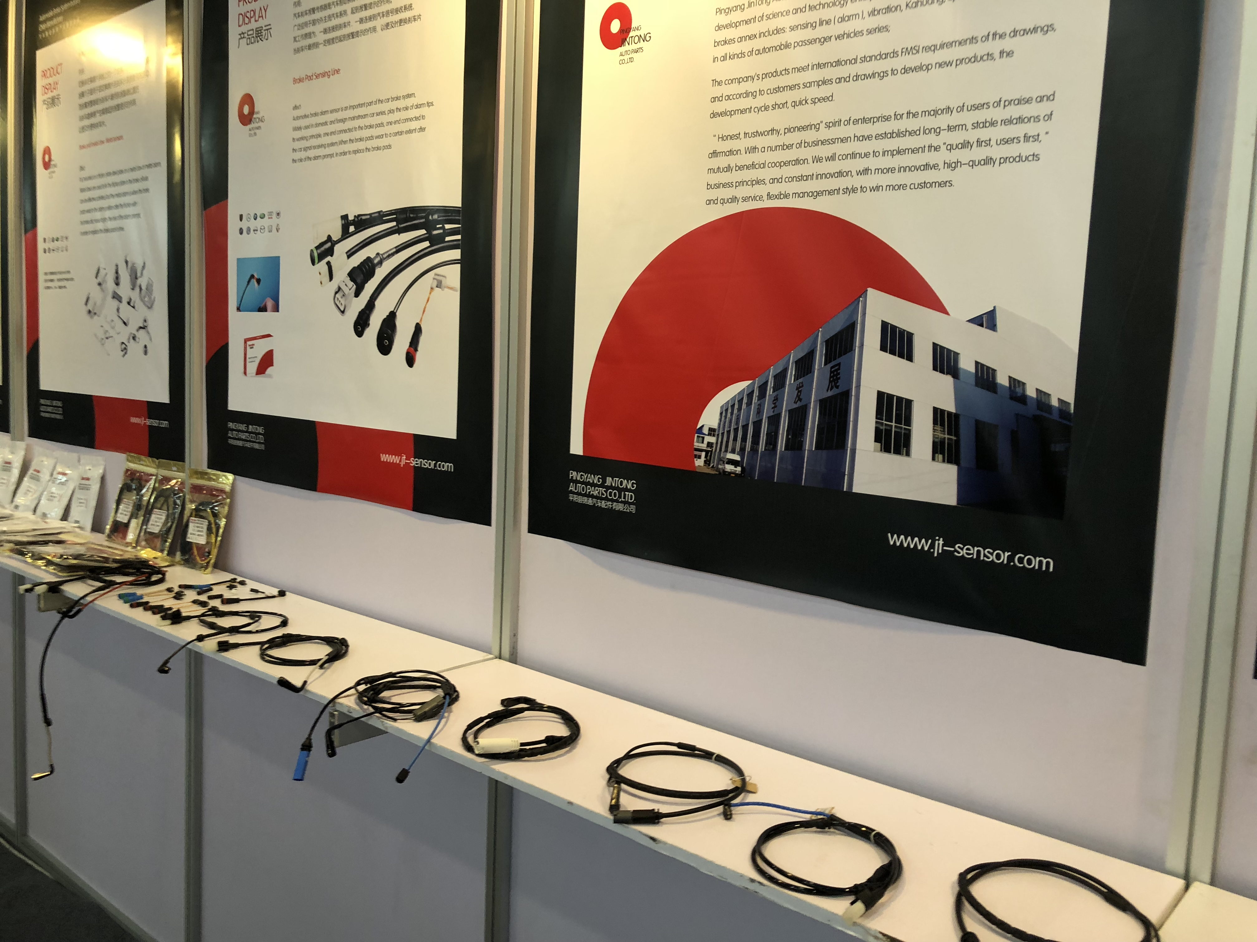 Exhibition Booth Accessories : Brake pad shims brake pad sensors exhibition in guangzhou